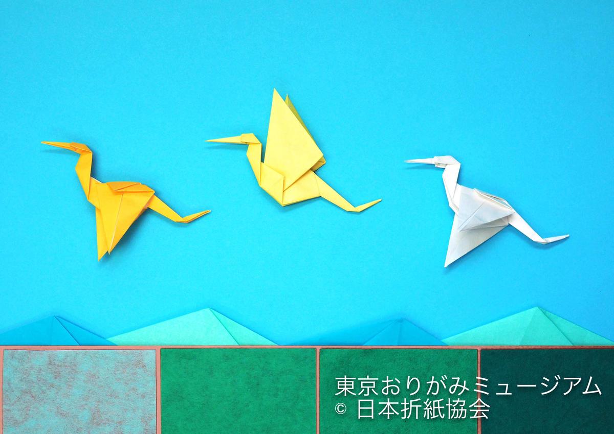 f:id:origami-noa:20200204155211j:plain