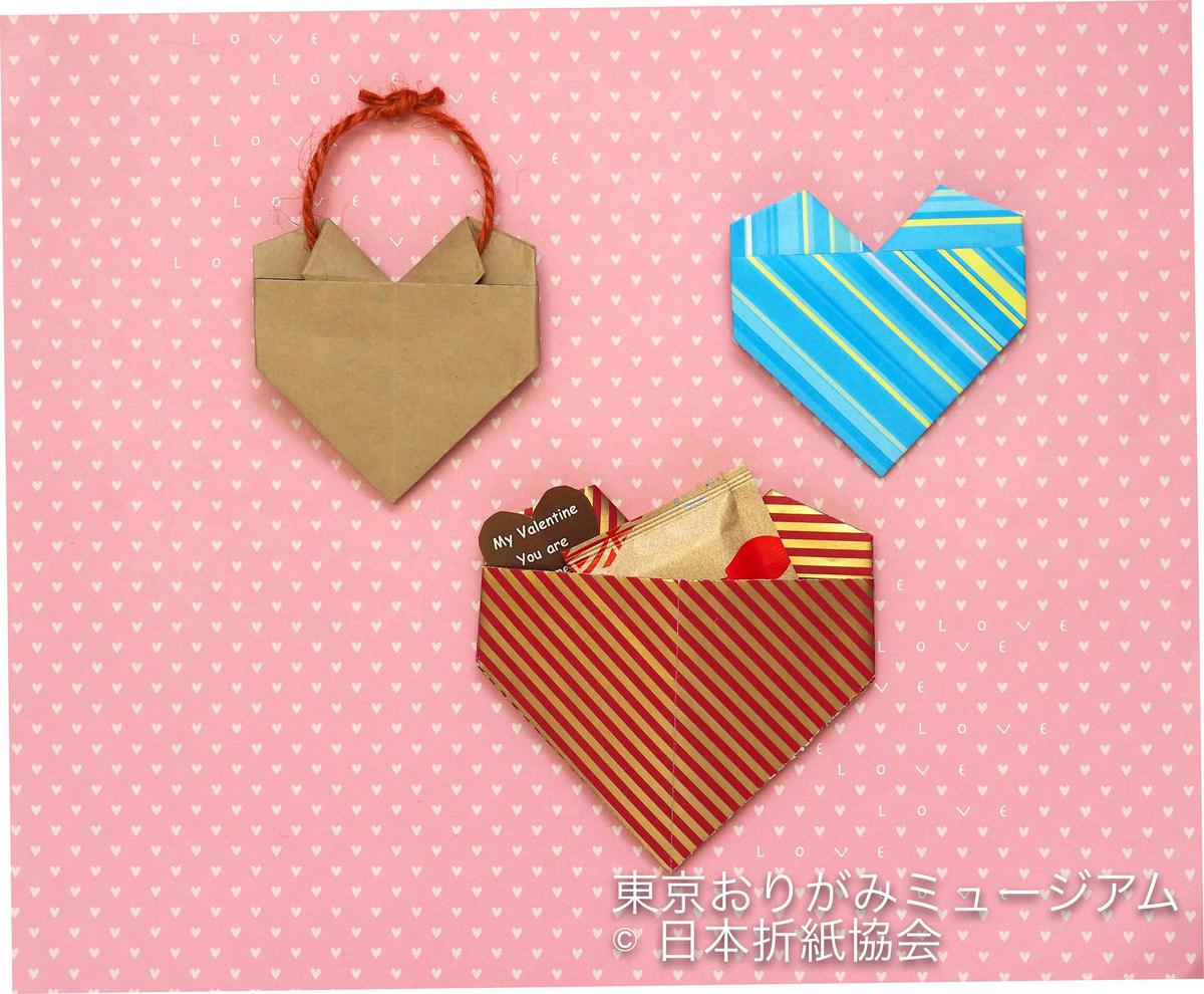 f:id:origami-noa:20200204155242j:plain
