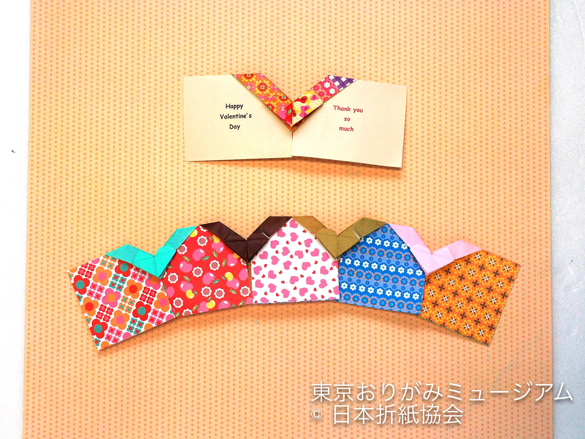 f:id:origami-noa:20200204155315j:plain