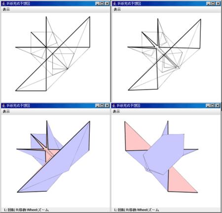 f:id:origami:20051129080508p:image:w250