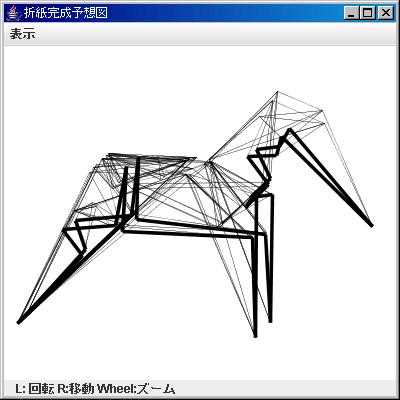 f:id:origami:20051129080523p:image:w250