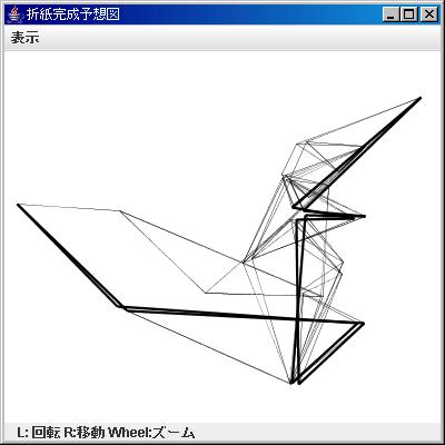f:id:origami:20051129080539p:image:w250