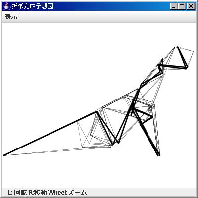 f:id:origami:20051129080554p:image:w250