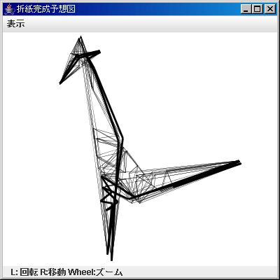 f:id:origami:20051129080604p:image:w250