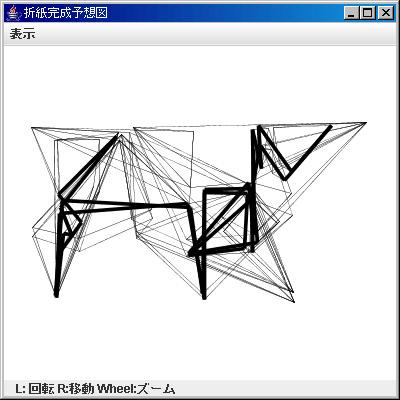 f:id:origami:20051129080632p:image:w250