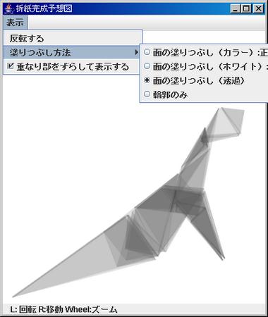 f:id:origami:20051224011126p:image