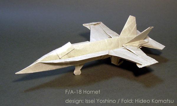 f:id:origami:20070401214303j:image:w200