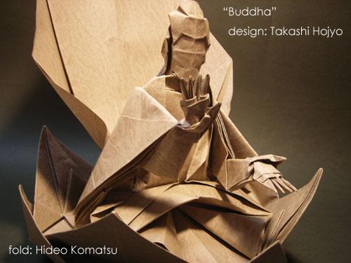 f:id:origami:20070422234522j:image:w200