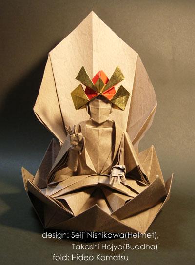 f:id:origami:20070422234525j:image:w200