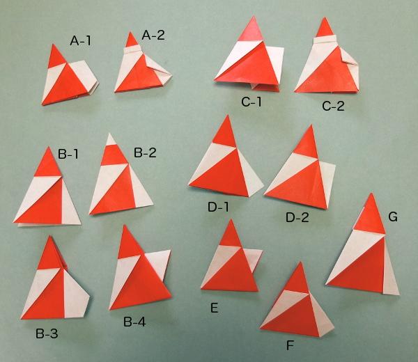 f:id:origami:20140331224710j:image:w500