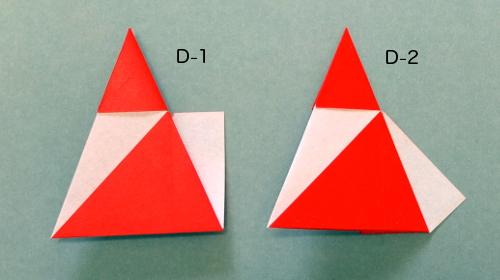 f:id:origami:20140331224714j:image:w360