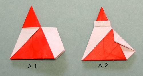 f:id:origami:20140331224717j:image:w360