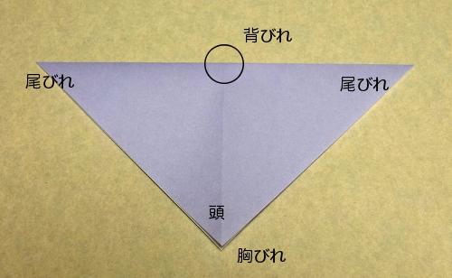 f:id:origami:20151212000423j:image