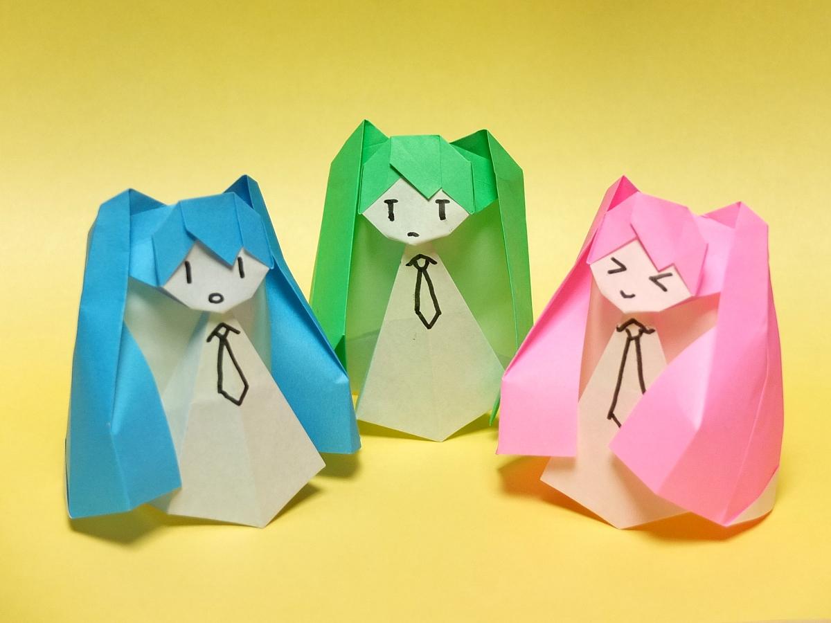 f:id:origami:20160827222308j:image:w360