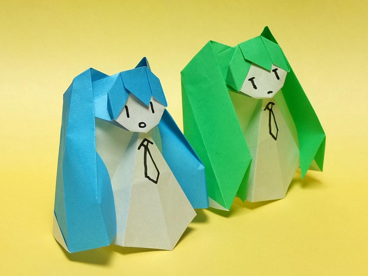 f:id:origami:20160827222309j:image:w360