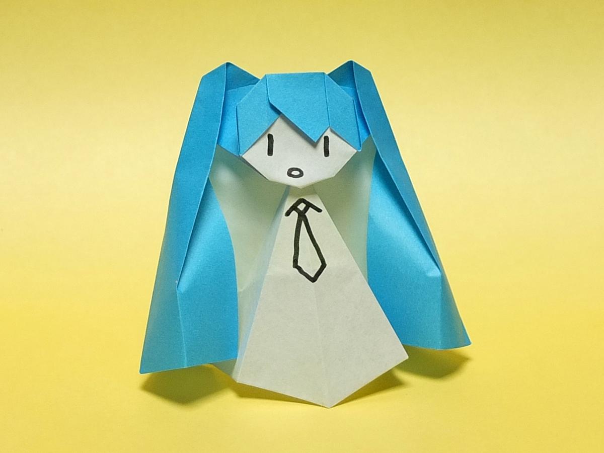 f:id:origami:20160827222310j:image:w360