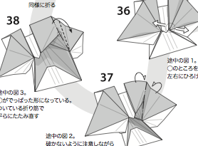 f:id:origami:20170510233808p:image