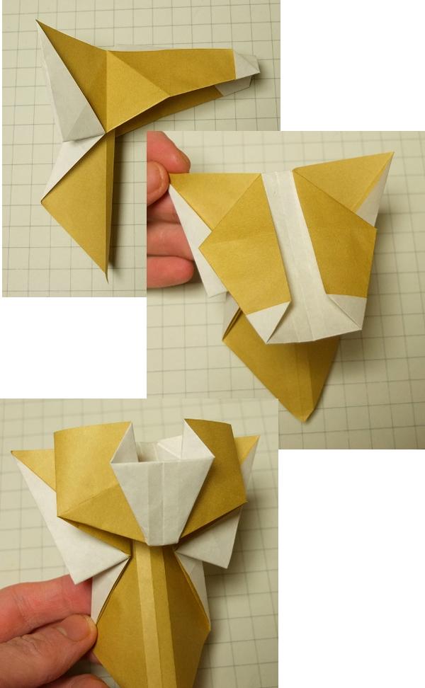 f:id:origami:20170510233810j:image