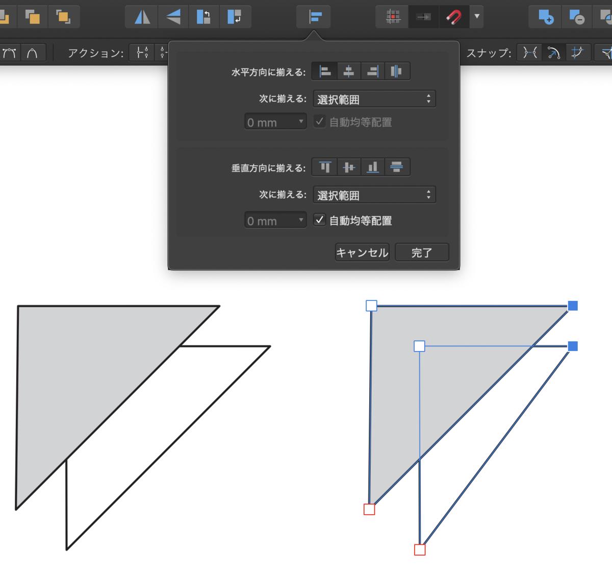 f:id:origami:20190703212158p:plain