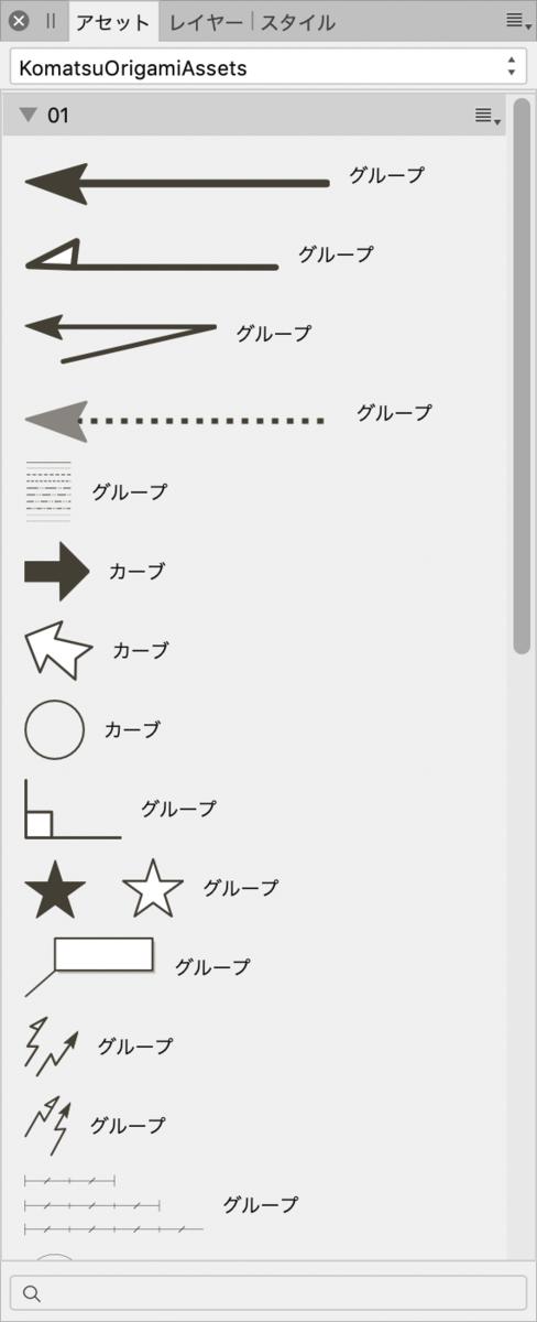 f:id:origami:20190725215611p:plain