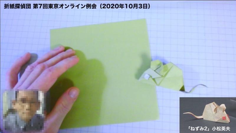 f:id:origami:20201104211133p:plain