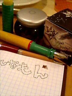 モンブランの限定インク(茶)とロットリングの子供用万年筆