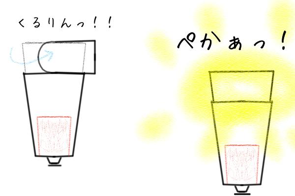 f:id:orihakisaragi:20160714201451j:plain
