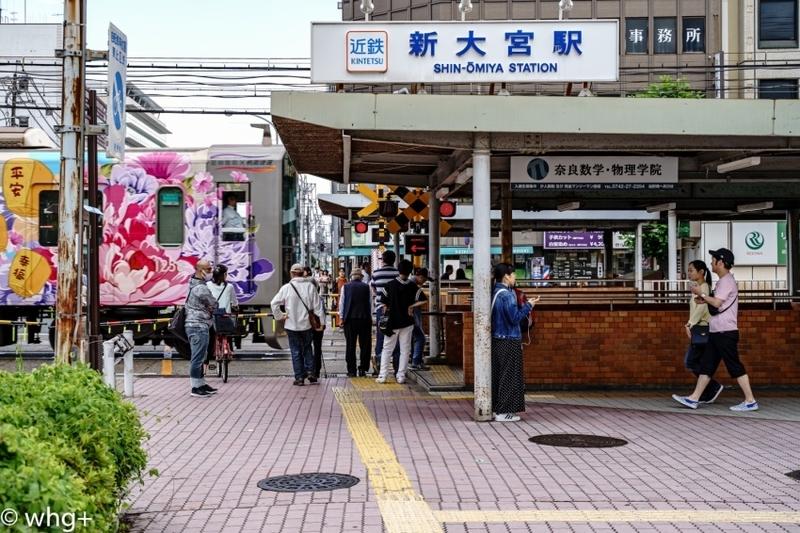 新大宮駅・13分・・#04