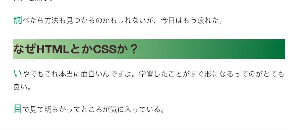 f:id:orikuramizen:20181230161437p:plain