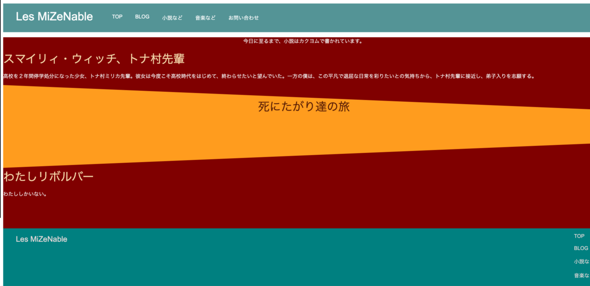 f:id:orikuramizen:20200216215134p:plain