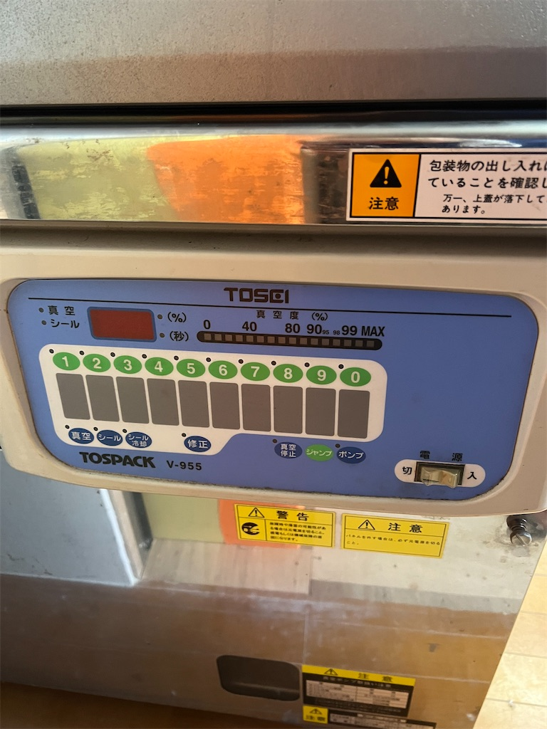 f:id:orimax_jp:20211004195757j:image