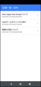f:id:orinbou:20190926090643p:plain