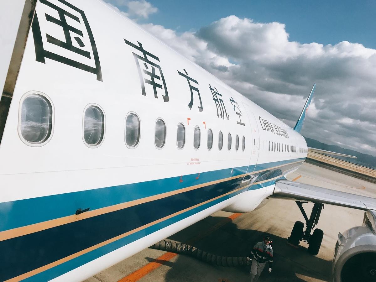 中国南方航空 飛行機 空港