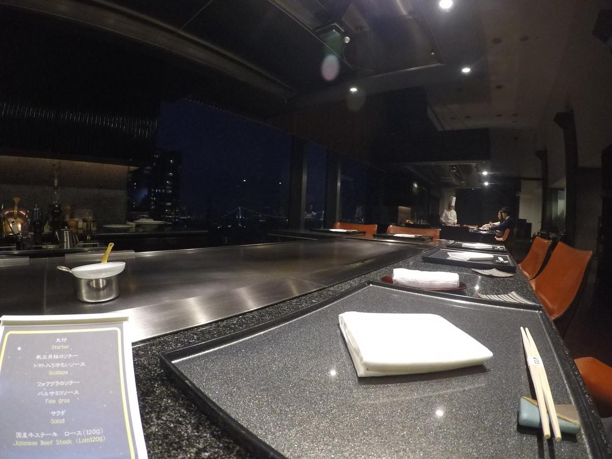 第一ホテル東京シーフォート 鉄板焼「天王洲」