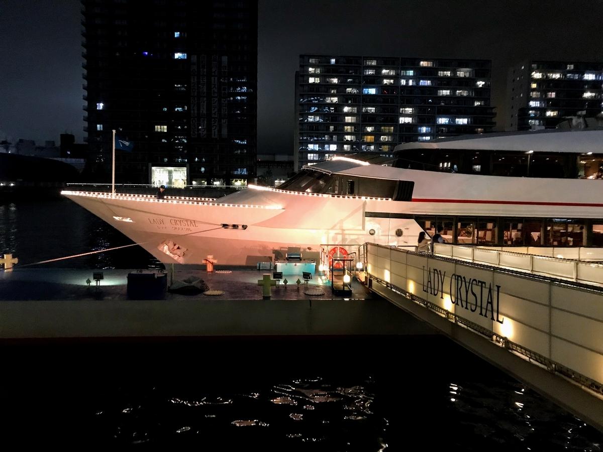 クルーズ 東京湾 夜景 レインボーブリッジ
