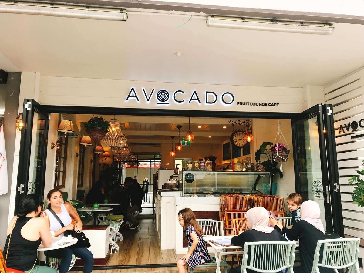 Avocado Fruit Lounge Cafe シドニー カフェ おすすめ