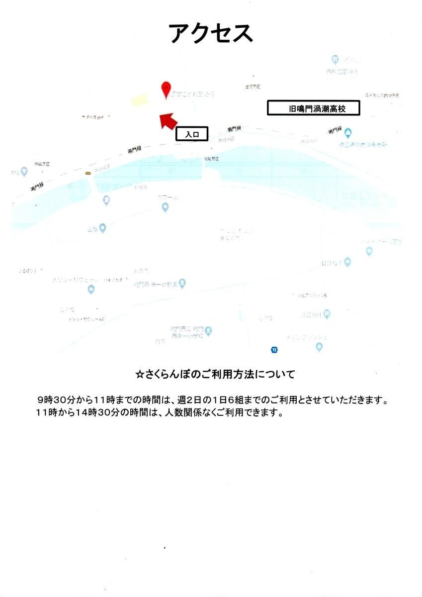f:id:orion-sakuranbo:20190326100906j:plain