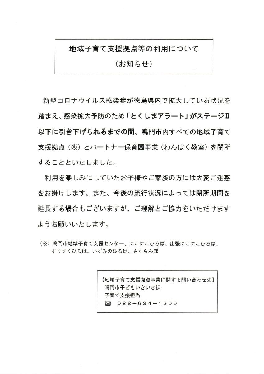 f:id:orion-sakuranbo:20210427115502j:plain