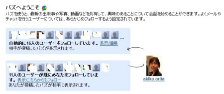 f:id:oritako:20100212140155j:image