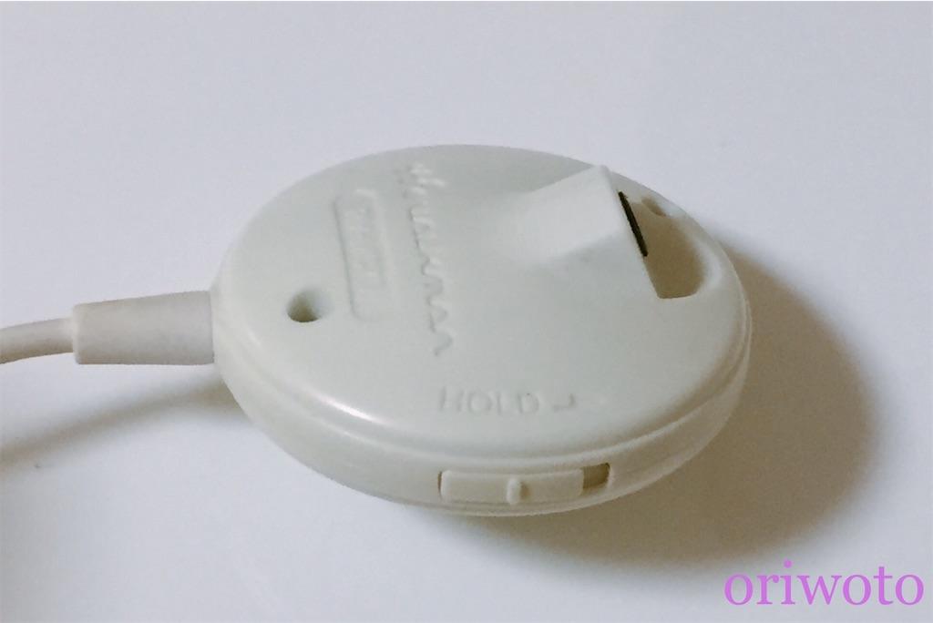 リモコンのHOLDボタン