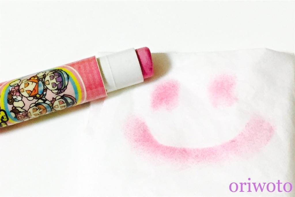 濃いピンクのミニモニリップ