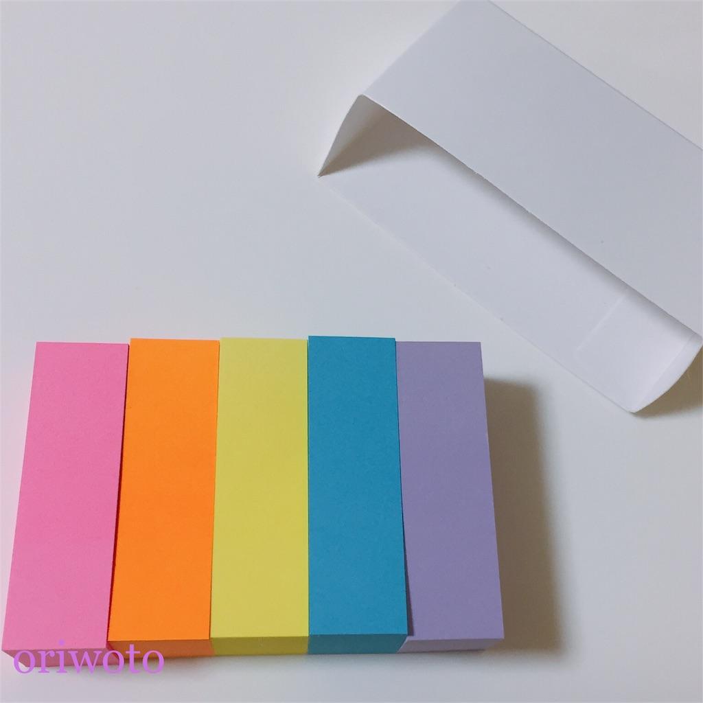 ダイソー800枚付箋の白いケース