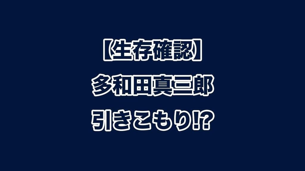 f:id:orixfanblog:20190129122826j:plain