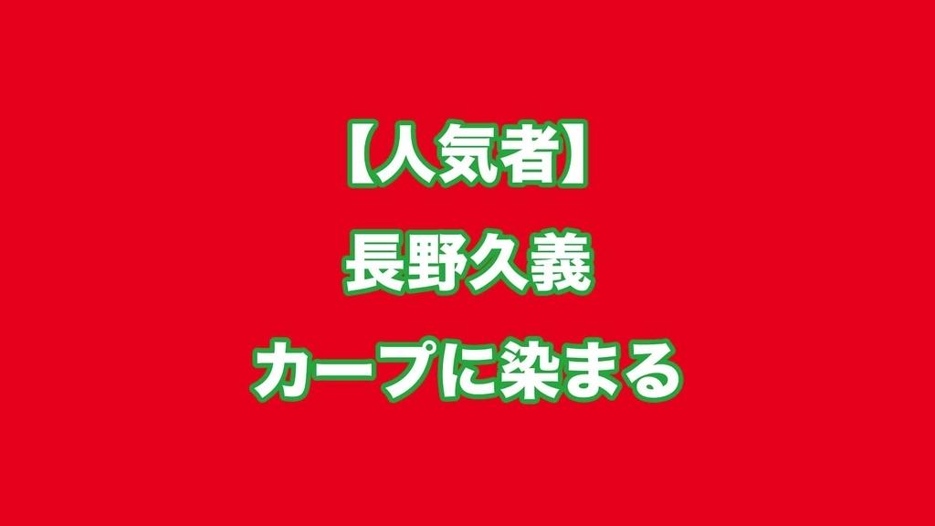 f:id:orixfanblog:20190131064758j:plain