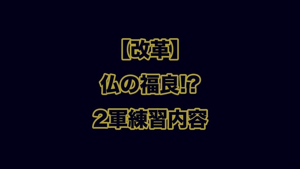 f:id:orixfanblog:20190206174220j:plain