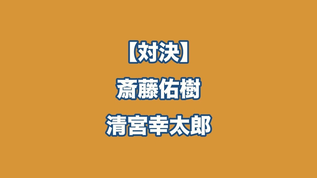 f:id:orixfanblog:20190207184407j:plain