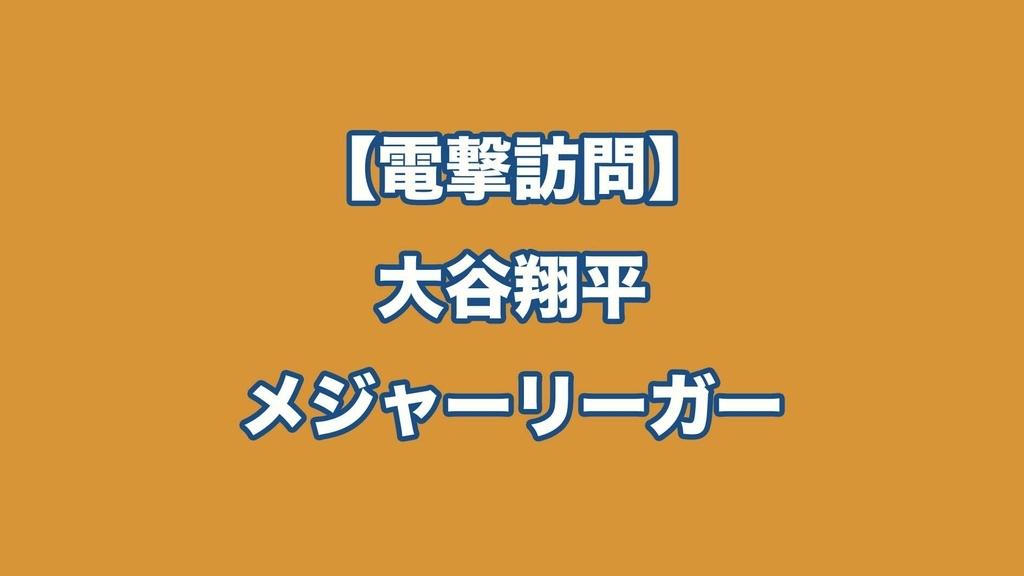 f:id:orixfanblog:20190210073219j:plain