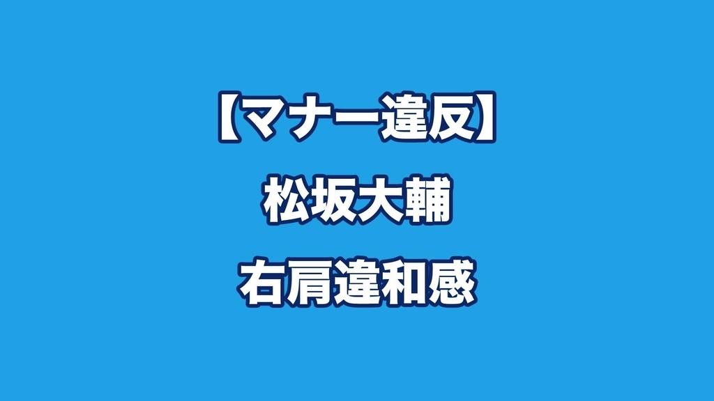 f:id:orixfanblog:20190212075450j:plain