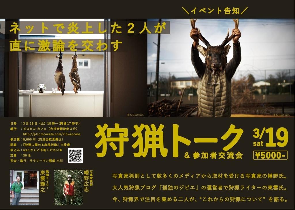 f:id:oriyamake:20190113163400j:plain