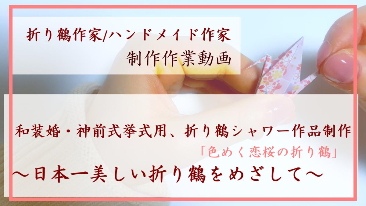 f:id:orizurutei:20210217142938p:plain